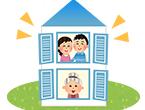 姪っ子夫婦との二世帯住宅、「小規模宅地の特例」は使える?(2)