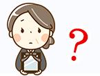 """配偶者の遺産の""""取り分""""が「2分の1」から「3分の2」へ?"""
