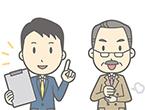 コンサル料が3000万円! それ必要ですか?