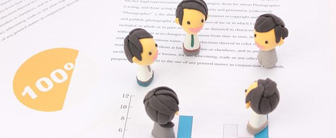 ポイントは、「自社株をどうするか」 ~賢い事業承継を考える~