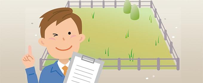 土地の再評価で、20億円の相続税を  10億円に!